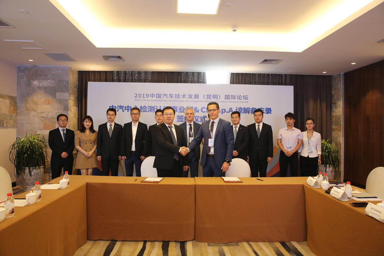 CSI and CATARC Automotive Test Center: signed the memorandum of understanding for strategic collaboration in China